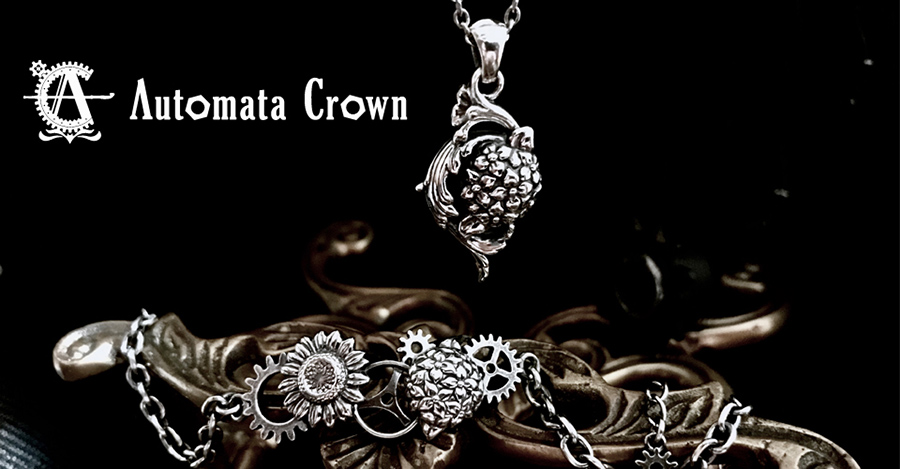 Automata Crown